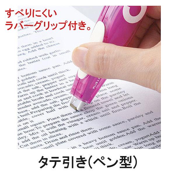 修正テープ ノック式 アスクル限定 幅5mm×6m ピンク 10個 47125 プラス