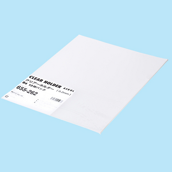 クリアホルダー B4 1セット(400枚) 再生 ファイル アスクル