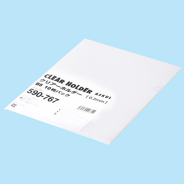 アスクル クリアホルダー B5(再生) 1箱(600枚)