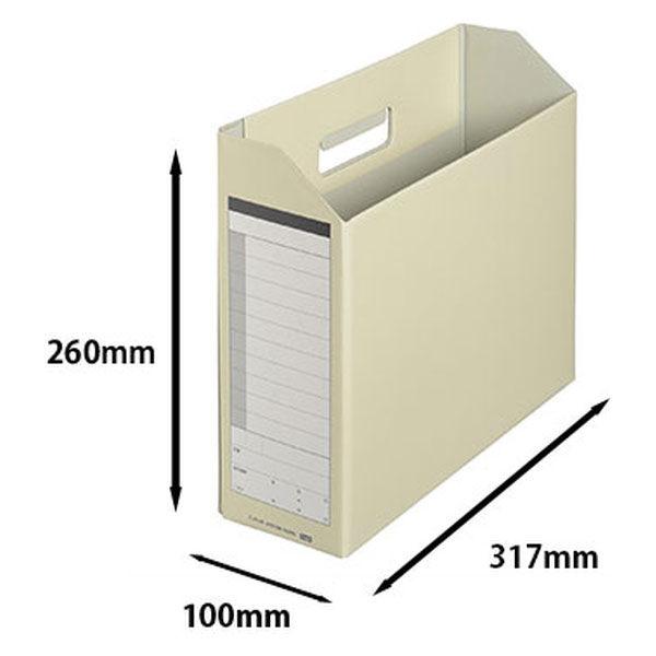 プラス ボックスファイル A4ヨコ 背幅100mm ライトグレー 1セット(5冊:1冊×5)