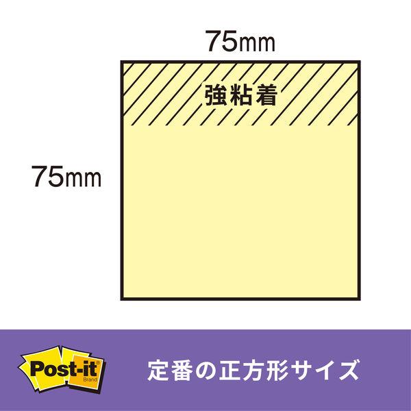 ポスト・イット 強粘着ノート エコノパック 6541SS-Y ウルトライエロー 90枚×10冊 75×75mm