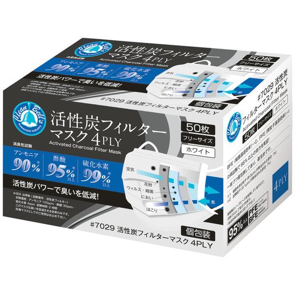 川西工業 活性炭マスク ホワイト フリー #7029 1箱(50枚入)