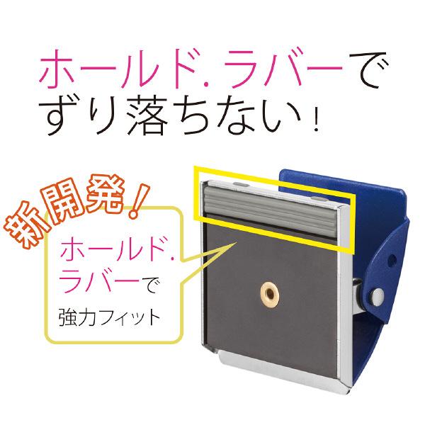 プラス マグネットクリップ ホールド. ブルー L 80401 1箱(10個入)