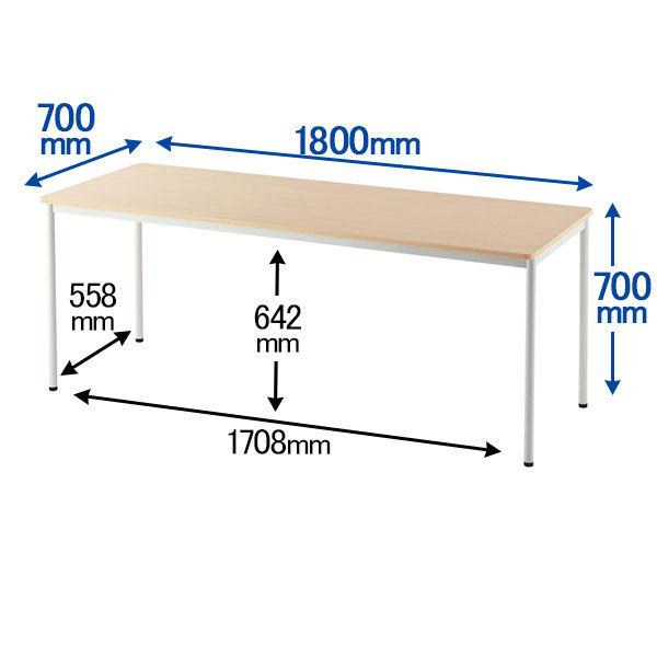 ラディーワークテーブル 幅1800mm