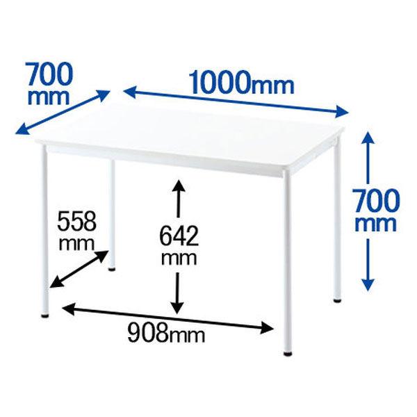 ラディーワークテーブル 幅1000mm