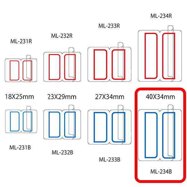 ニチバン マイタック(R)ラミネートインデックス 特大(40×34mm) 青 ML-234B