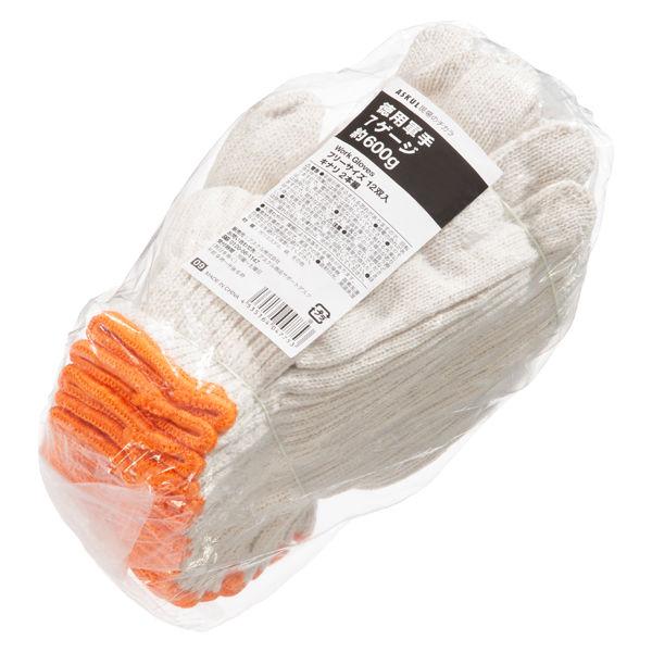 「現場のチカラ」徳用軍手 7ゲージ 約600g フリーサイズ キナリ 1セット(2400双:12双入×200袋) アスクル