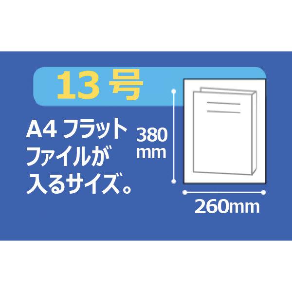 食品対応 ポリ袋 透明 13号 500枚