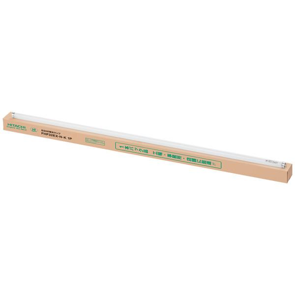 日立アプライアンス HF蛍光ランプ ハイルミック 昼白色 FHF32EX-N-K 1P