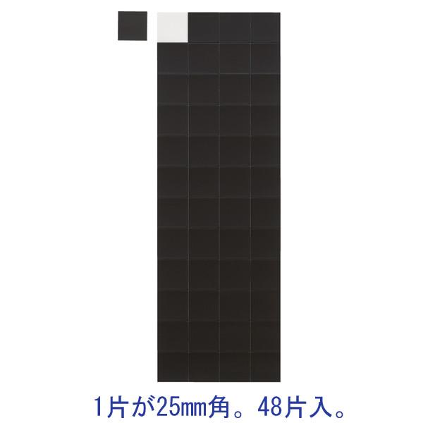 マグエックス マグネット粘着付シート強力(カットタイプ) MSWFPC-12 1箱(480片入)