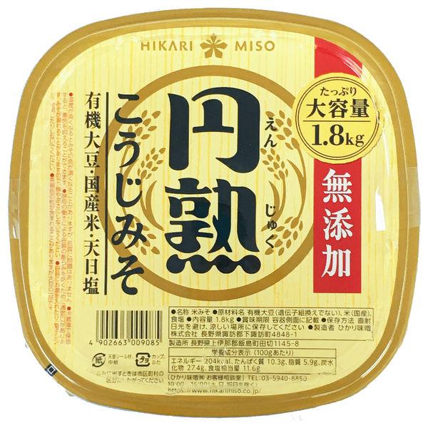 ひかり味噌無添加円熟こうじみそ1.8kg