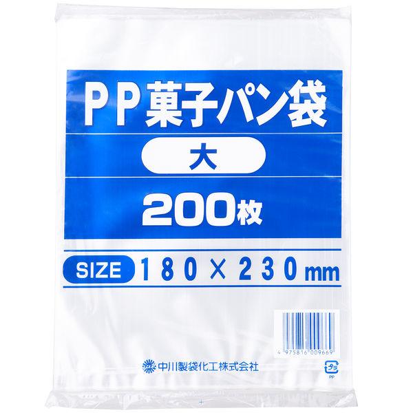 IPP袋 菓子パン用大 200枚