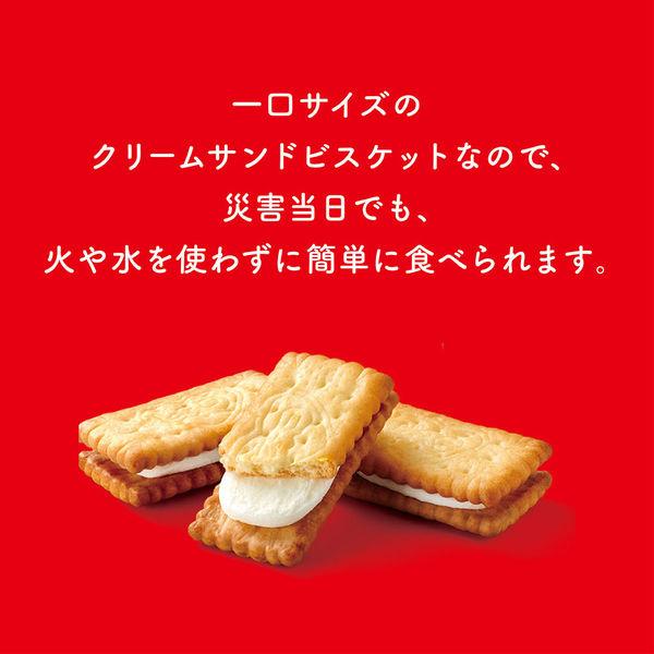ビスコ保存缶 1缶(5枚入×6パック)