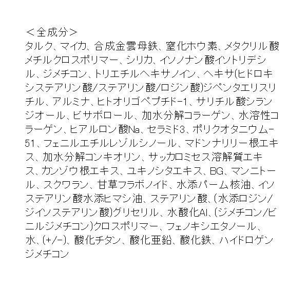 シーラボ BBファンデ 377 N3
