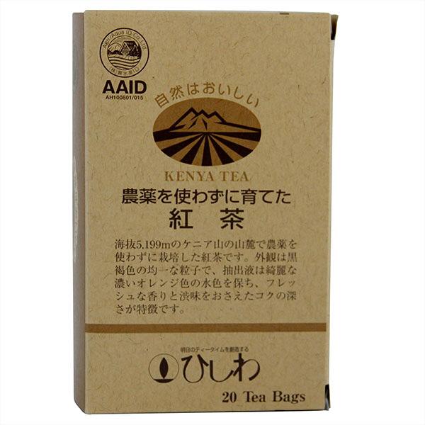 農薬を使わずに育てた紅茶TB