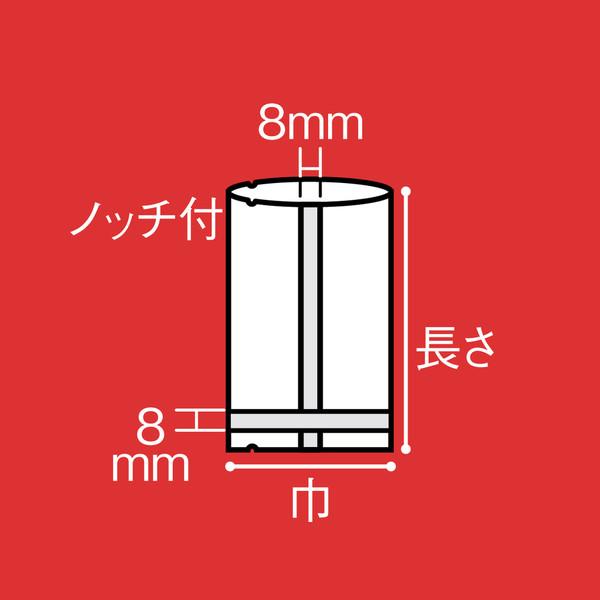 福助工業 和洋菓子用 合掌袋 GTNo.5 0801410 1袋(100枚入)