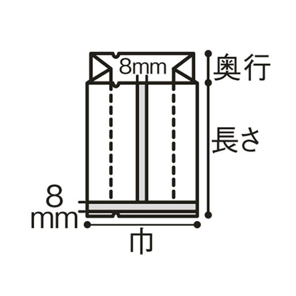 福助工業 合掌ガゼットGTN No.51