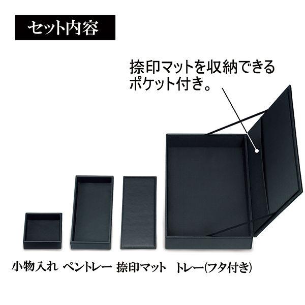 合皮製契約トレーボックスセット 3組 黒 V427001 伊藤忠リーテイルリンク