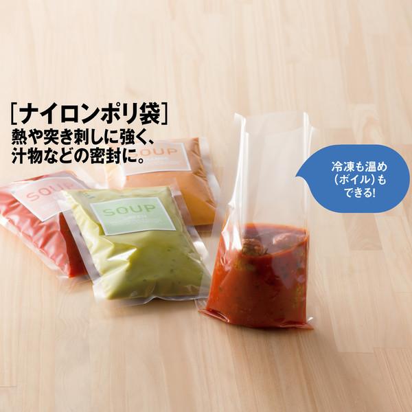 福助工業 ナイロンポリ新Lタイプ No.2 0707521 1袋(100枚入)