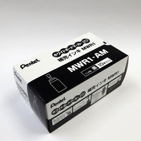ぺんてる ホワイトボードマーカー タフ 補充インク 黒 MWR1-AM 1箱(10個入)