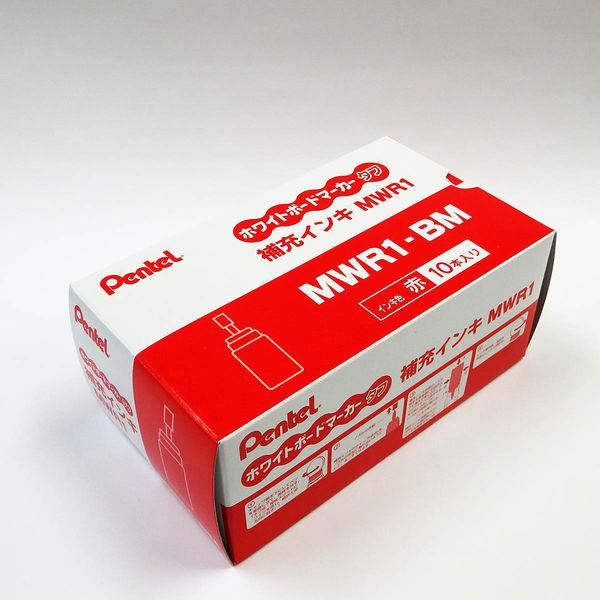 ぺんてる ホワイトボードマーカー タフ 補充インク 赤 MWR1-BM 1箱(10個入)