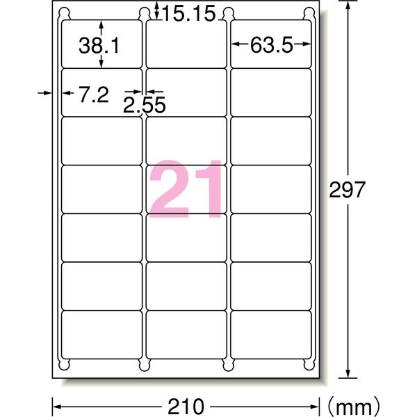 エーワン ラベルシール 表示・宛名ラベル レーザープリンタ マット紙 白 A4 21面 1袋(100シート入) 28379(取寄品)