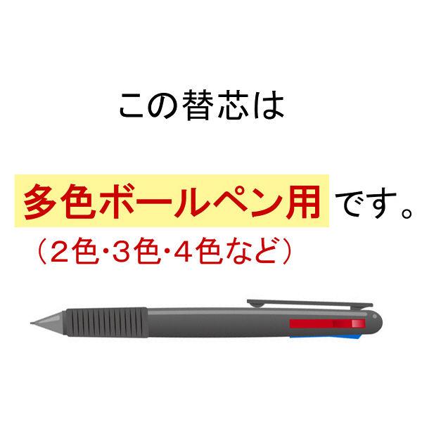 フェアライン多色用替芯 0.7 赤 5本