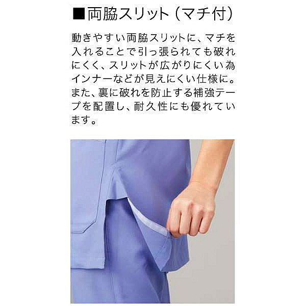 ミズノ ユナイト スクラブパンツ(男女兼用) パープル 3L MZ0019 医療白衣 1枚 (取寄品)