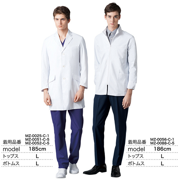 ミズノ ユナイト ハーフコート(男性用) ホワイト 3L MZ0056 医療白衣 診察衣 薬局衣 1枚 (取寄品)