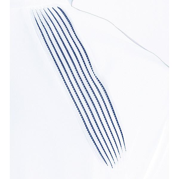 ミズノ ユナイト ケーシージャケット(男性用) ホワイト×ネイビー L MZ0080 医療白衣 1枚 (取寄品)