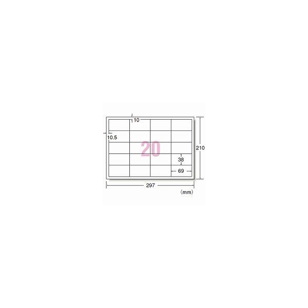 【大容量】 エーワン PPCラベルシール 表示・宛名ラベル コピー用 マット紙 白 A4 20面 1箱(500シート入) 28765(取寄品)