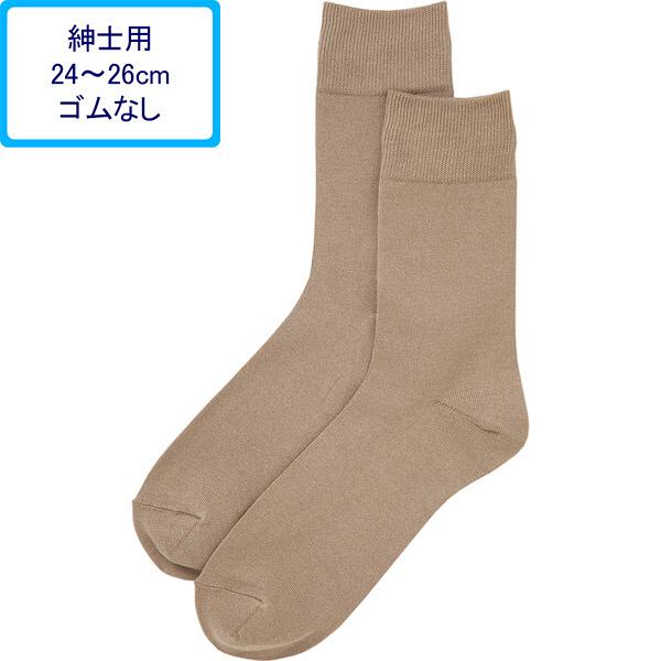 神戸生絲 ゴムなしソックス(綿混) メンズ 5333Hサンド 1セット(3足) (取寄品)