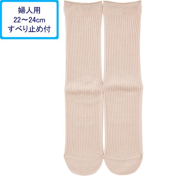 神戸生絲 すべり止めソックス 長寿(綿混) レディス TJ360モカ 1セット(3足) (取寄品)