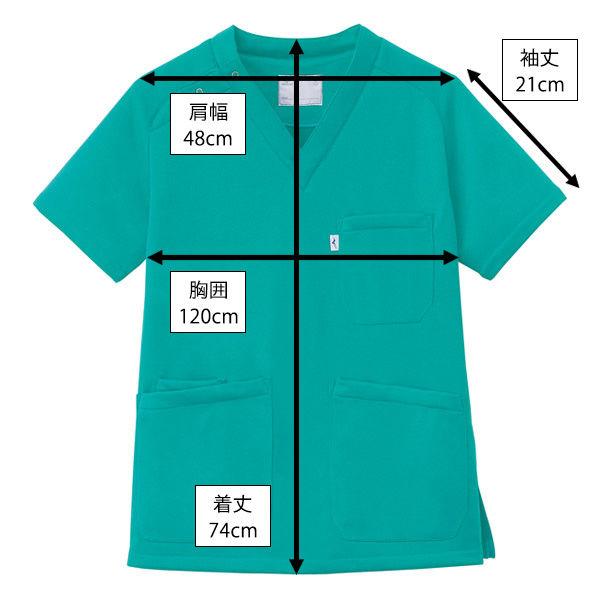 ミズノ ユナイト ニットスクラブ(男女兼用) エメラルドグリーン 3L MZ0084 医療白衣 1枚 (取寄品)