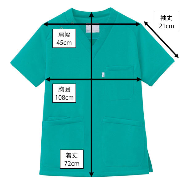 ミズノ ユナイト ニットスクラブ(男女兼用) エメラルドグリーン L MZ0084 医療白衣 1枚 (取寄品)