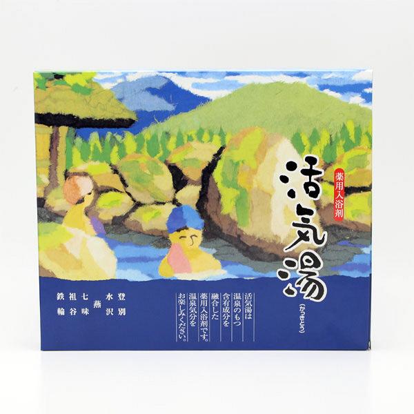 入浴剤 活気湯 1箱(30包入)