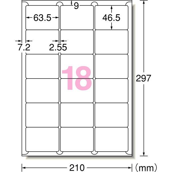 エーワン ラベルシール 表示・宛名ラベル インクジェット マット紙 白 A4 18面 1袋(100シート入) 28858(取寄品)