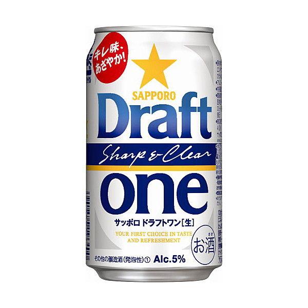 ドラフトワン 350ml 6缶