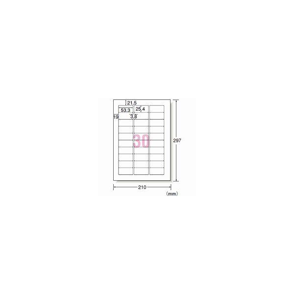 【大容量】 エーワン ラベルシール 表示・宛名ラベル レーザープリンタ マット紙 白 A4 30面 1箱(500シート入) 31147(取寄品)