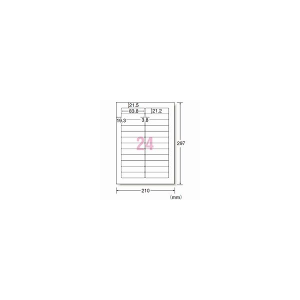 【大容量】 エーワン ラベルシール 表示・宛名ラベル レーザープリンタ マット紙 白 A4 24面 1箱(500シート入) 31150(取寄品)