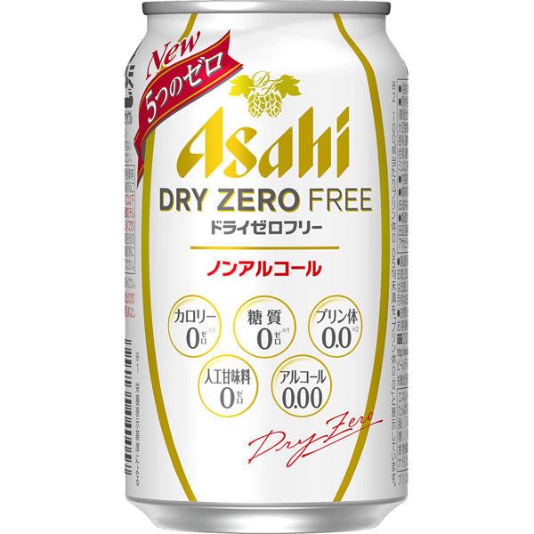 アサヒ ドライゼロフリー350ml 6缶
