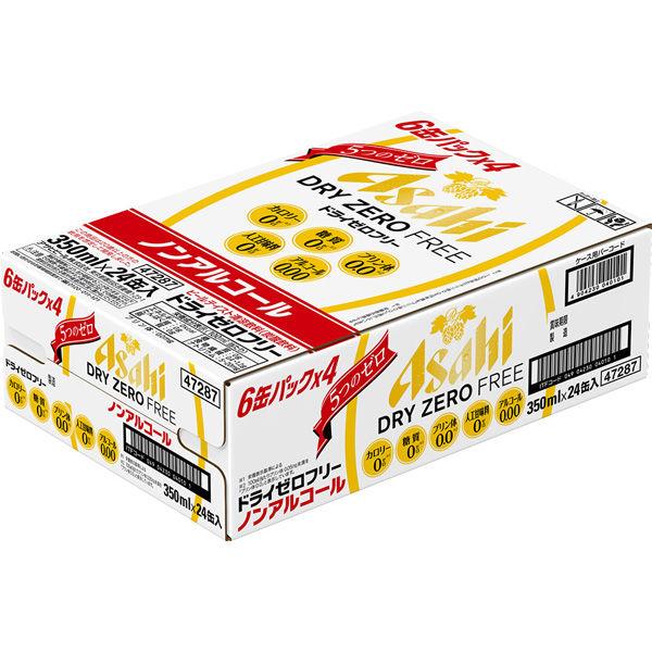 アサヒ ドライゼロフリー350ml24缶