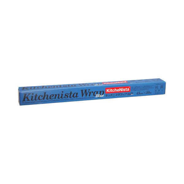 日立ラップブルー 45cm×50m 5本