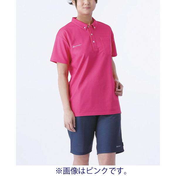 フットマーク×ファイテン 介護ウェア ボタンダウンシャツ ネイビー L (取寄品)