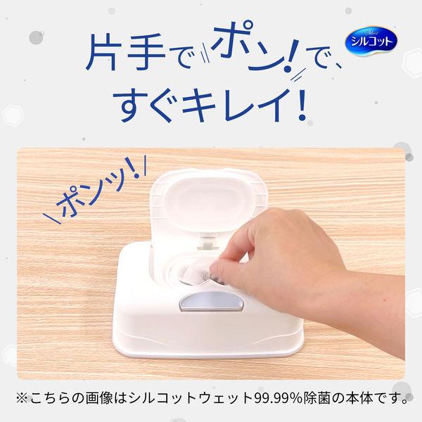 シルコット99.99%除菌ウェット 詰替