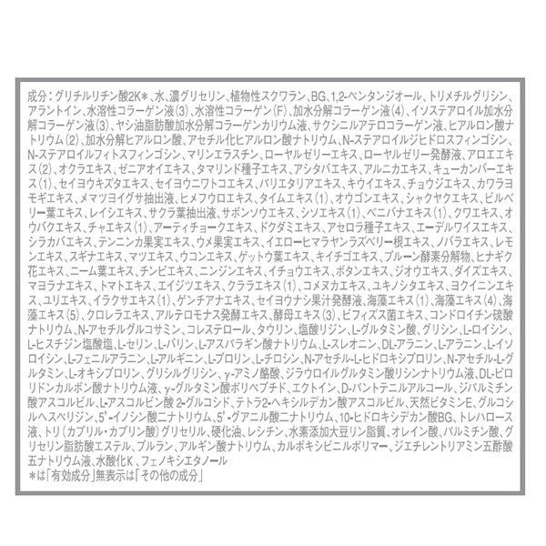 シーラボ 薬用ゲルモイスチャー120g