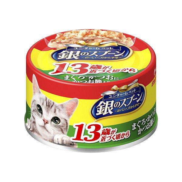 銀のスプーン缶 13歳かつお節4缶