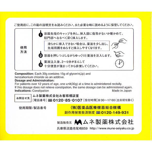 コトブキ浣腸30パステル30g×40個入