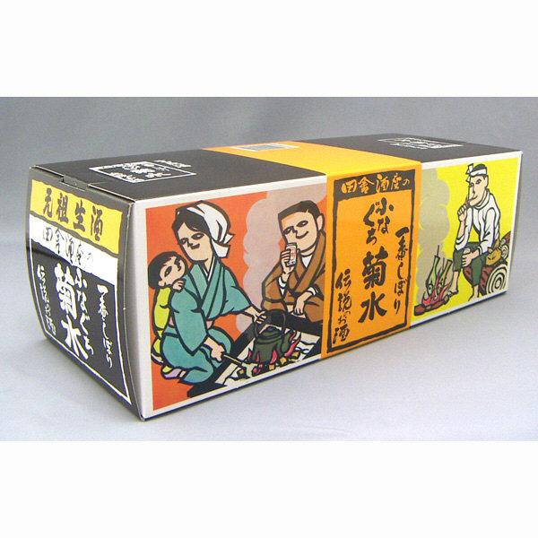 ふなぐち菊水一番搾り200ml 10本詰