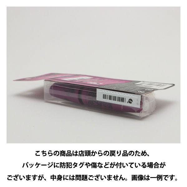 ボリュームエクスプレスロケット 01